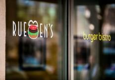 Rueben's Logo Door